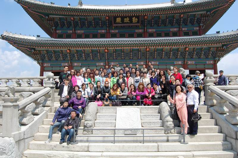 11年全体员工度假(韩国)